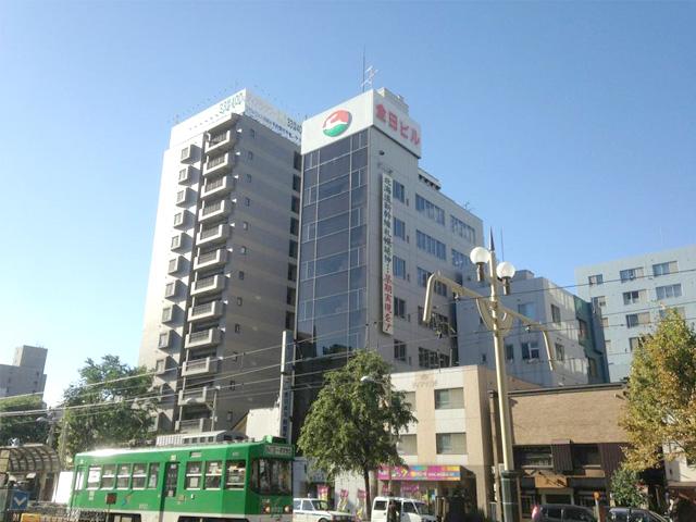 北海道本部事務局受付時間の変更について